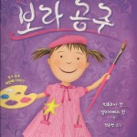 Purplicious - Korean edition