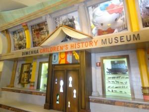 children's museum
